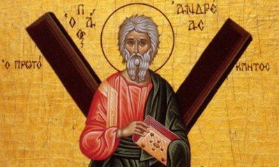 Γιορτή σήμερα 30 Νοεμβρίου: Άγιος Ανδρέας 7