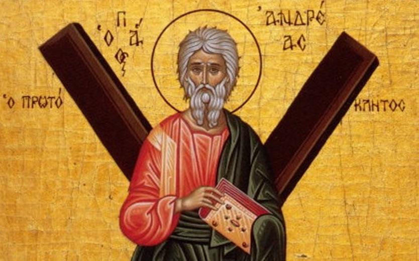 Γιορτή σήμερα 30 Νοεμβρίου: Άγιος Ανδρέας 15