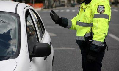 Κορονοϊός: 1.731 παραβάσεις χθες για μη τήρηση των μέτρων του lockdown 10