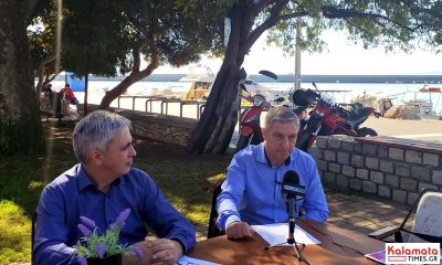Χρ. Αναστασόπουλος για το αν θα ανατεθούν καθήκοντα δημ. αστυνομικών σε διοικητικούς υπαλλήλους; 27