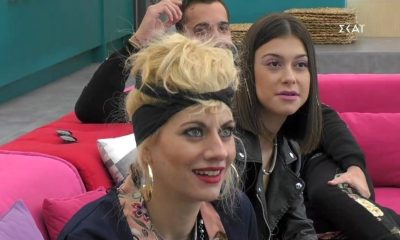Big Brother spoiler: Αυτοί είναι οι υποψήφιοι για αποχώρηση σήμερα 12