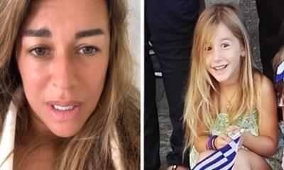 Έρρικα Πρεζεράκου: Η δημόσια έκκληση βοήθειας για την 7χρονη ανιψιά της, Αναστασία 15