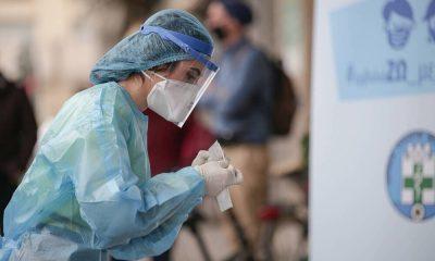 12 κρούσματα στη Μεσσηνία, 3.227 σε όλη την Ελλαδα, 59 θάνατοι 9