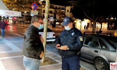 Κορονοϊός: Σαρωτικοί έλεγχοι των αρχών για την τήρηση των μέτρων σε όλη την Ελλάδα 25