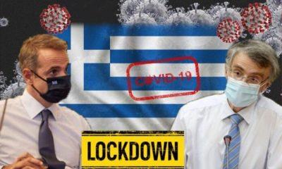 Οικονομία: Νέα μέτρα στήριξης μετά το lockdown 8