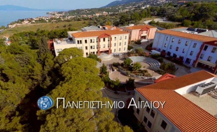 Πανεπιστήμιο Αιγαίου: Επιμορφωτικά προγράμματα εξ αποστάσεως με μοριοδότηση 8