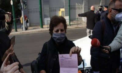 Πολυτεχνείο: Ακυρώθηκε το πρόστιμο των 300 ευρώ για τη γυναίκα που άφησε ένα λουλούδι 2