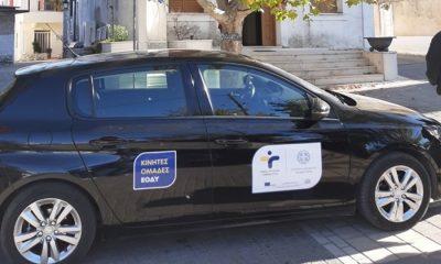 10 νέα κρούσματα κορονοϊού στην Μεσσηνία σήμερα Πέμπτη 26 Νοεμβρίου 9