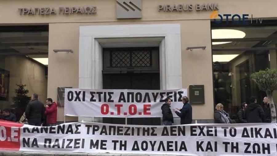 Α. Κώτσιος: Να σταματήσουν ΤΩΡΑ τα εκβιαστικά διλήμματα στους υπαλλήλους της Τράπεζας Πειραιώς 15