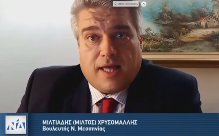 Μίλτος Χρυσομάλλης: Η Κυβέρνηση δεν δημιουργεί Μ.Ε.Θ. «μουσαμάδες» 5