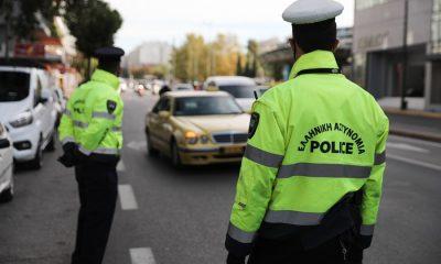 Έβαλαν πρόστιμο 900 ευρώ σε παντρεμένο ζευγάρι που πήρε το ίδιο ταξί 26