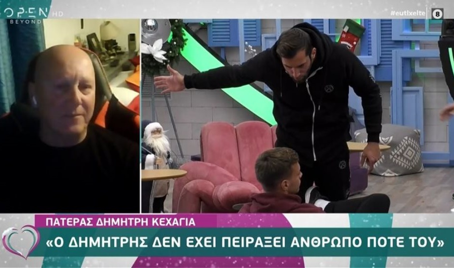 "Big Brother - Πατέρας Κεχαγιά: ""Έχω λάβει μηνύματα να ψοφήσω εγώ και ο γάιδαρός μου"" 14"