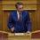 Στη Βουλή φέρνει ο Π. Μαντάς τα ζητήματα στελέχωσης του ΕΣΥ