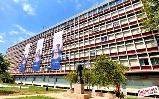 Στο κτήριο της παλαιάς σχολής Παπαφλέσσα μετακομίζουν οι υπηρεσίες της Π.Ε. Μεσσηνίας