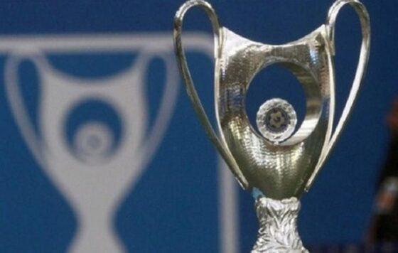 Λεβαδειακός-Καλαμάτα για την 4η φάση του κυπέλλου Ελλάδας